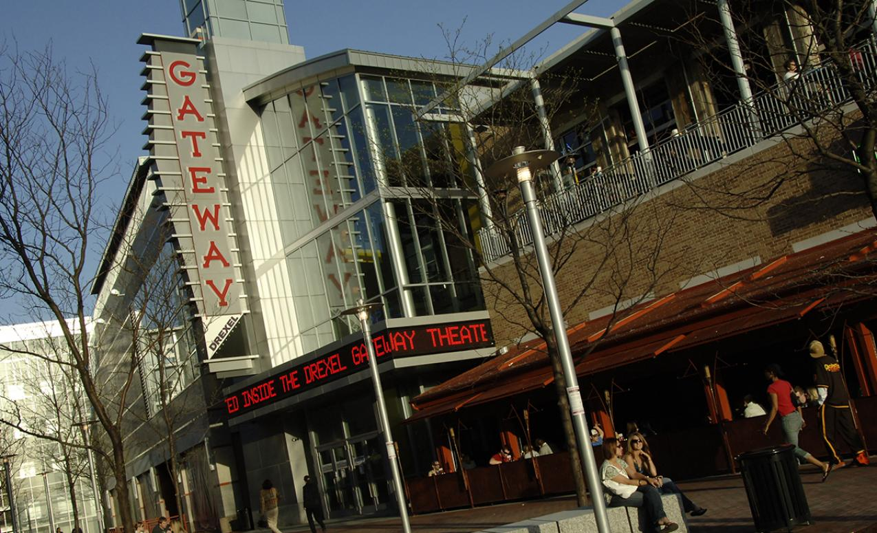 The entrance to the Gateway Film Center